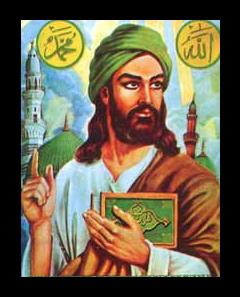 Religion - Islam - Islamic Jesus