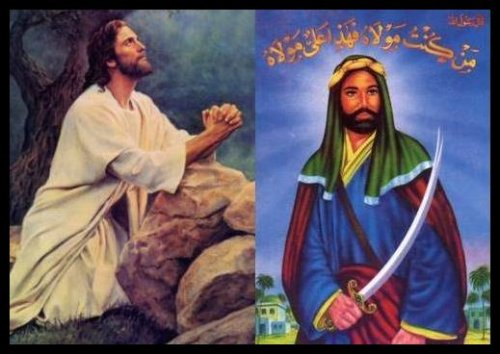 Religion - Jesus - Christian vs Islamic